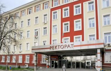 Факултeт за германско инженерно обучение и промишлен мениджмънт към ТУ София
