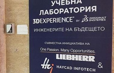 Технически университет - София филиал Пловдив