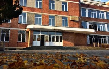 Колеж по енергетика и електроника към ТУ София